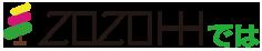 2020hh_deha