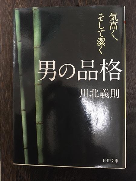 スタッフ日記