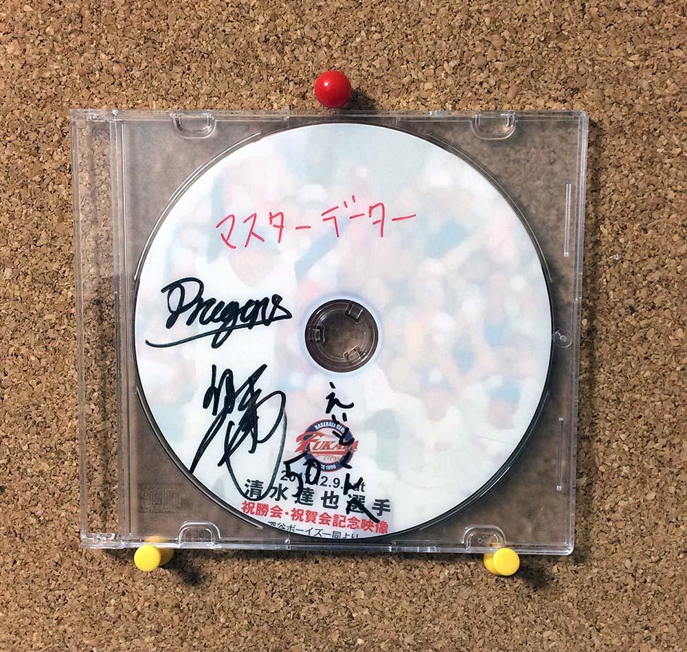 清水達也 (野球)の画像 p1_16